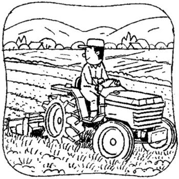 1.23*トラクター190-333.jpg