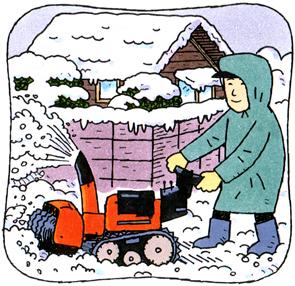 1.23*除雪*100-247.jpg