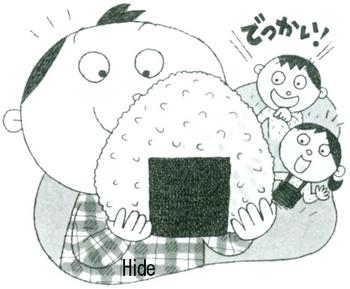 10.12*農林水産大臣賞*219.3.jpg