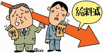 10.12*TPP/1-100-233.jpg