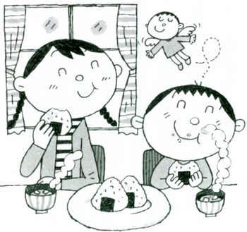 10.15*農林水産大臣賞イラスト202.6.jpg