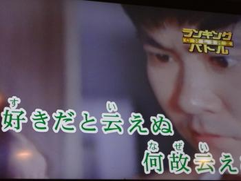 10.24*裕ちゃん-30-343.jpg