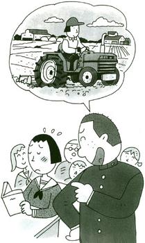 10.28*楽しい稲づくりイラスト87.9.jpg