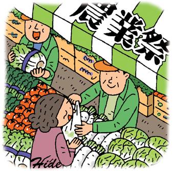 10.30*農業祭*121+332.jpg