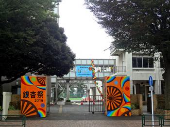 10.8*東大・銀杏祭*31.5-342.jpg
