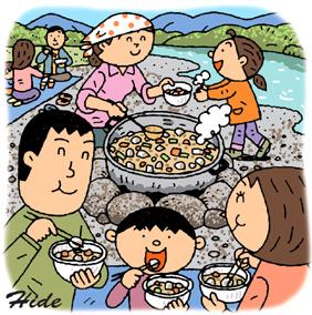 10.9*芋煮会*102-235.jpg