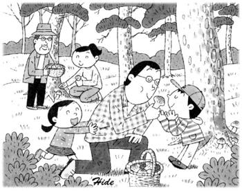 11.20*松茸狩りボカシ*122-347.jpg