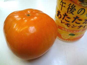 11.5*頂いた大きな柿*30-343.jpg