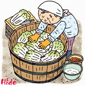 16.1.20*白菜漬け*100.jpg
