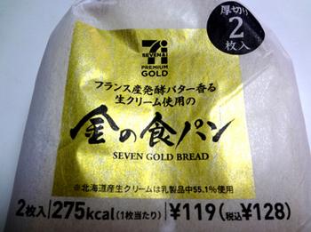 17.7.15*食パン*28-298.jpg