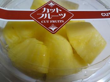 2.20*パイナップル*30-343.jpg