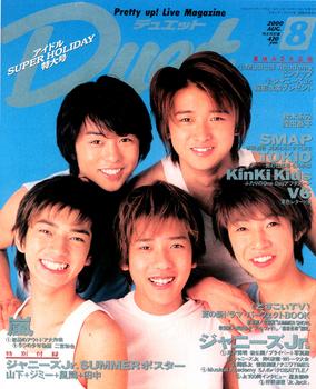 2000.8月「嵐」*104.jpg