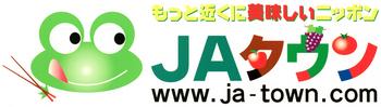 2001.10.23*JAタウン/ロゴ制作102.5.jpg