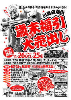 2011.11.24*サイト用48.jpg