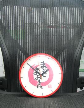 2012.6.16*まいどおおきに時計*55.jpg