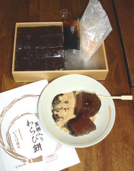 2012.7.13*わらび餅*18.jpg