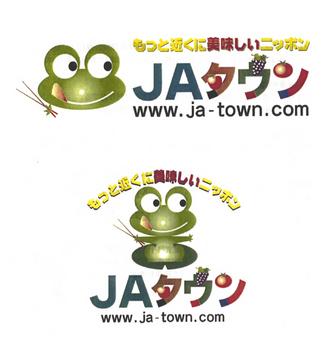 2012.7.16*JAタウン*ロゴ*83.jpg