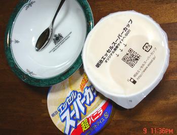 2012.7.9*ごま油*19.jpg