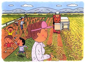 2012.9.23*稲刈り*78.jpg