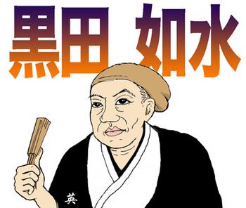 2016.9.13*9.13如水.jpg