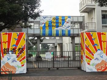 2017.10.8*東大附属*銀杏祭*83-300.jpg