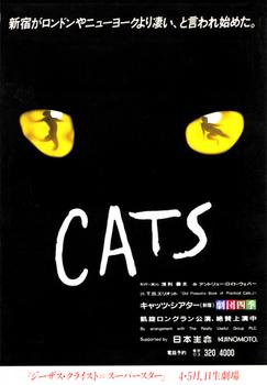 2017.5.28*CATS*40-446.jpg