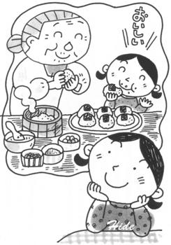 2017.9.10*おばあちゃんのおにぎり120-525.jpg