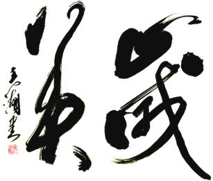 2017年/遅い新年会後*23-235.jpg