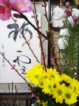 2018.3.3*桃の花と?30-342.5.jpg
