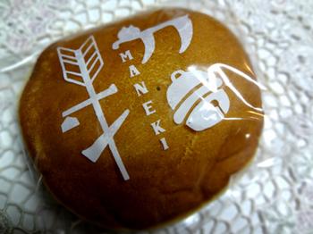 2018.5.6*お茶菓子*30-343.jpg