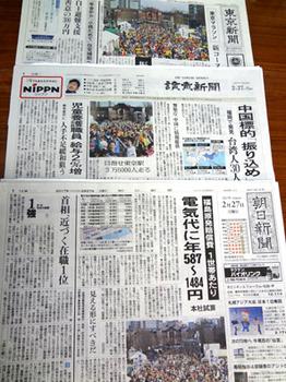 27日朝刊*30-343.jpg