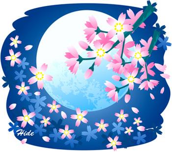3.26**夜桜まつり*15.5-351.jpg