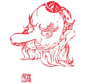 4.22*高尾山 薬王院*80-249.8.jpg