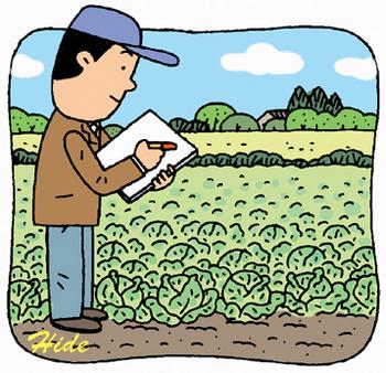 4.25*安心・安全な野菜作り*130-363.jpg