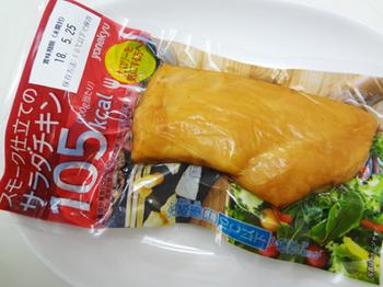 4.30*サラダチキン-30-.jpg