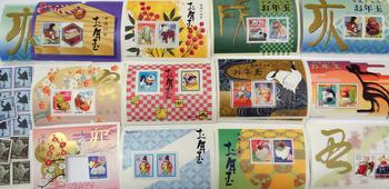 5.11*お年玉記念切手*72.8.jpg