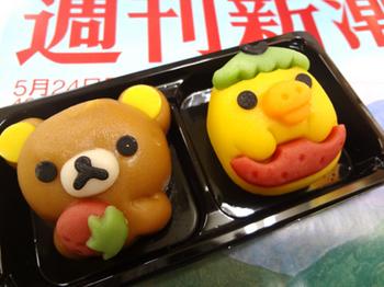 5.17*お茶菓子*30-343.jpg
