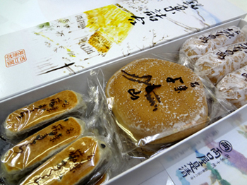 5.4*両口屋のお茶菓子-2*27.2-282.jpg