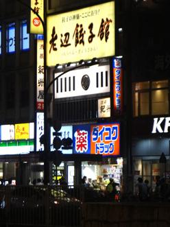 6.10*紀州屋にて*28.5-240.jpg