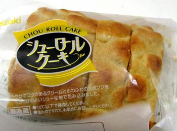 6.9*大好物のケーキ*60.jpg