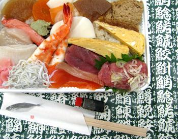 6.9*昼食/海鮮丼*43.jpg