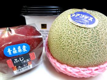7.13*リンゴとメロン*28-298.jpg
