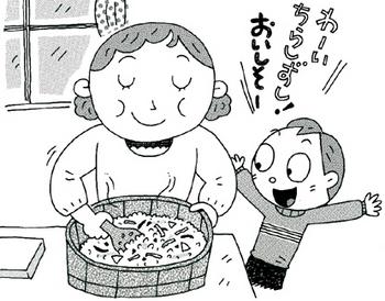7.22*ちらし寿司*67-397.jpg