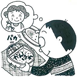 7.8*お弁当*70-191.jpg
