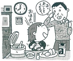 7.8*朝のおにぎり69-206.jpg