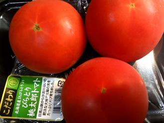 8.15*夜中のトマト*28.6-238.jpg