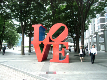 8.2*LOVE-2*5.7-293.jpg