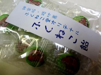 8.20*ふくねこ飴*28-298.jpg