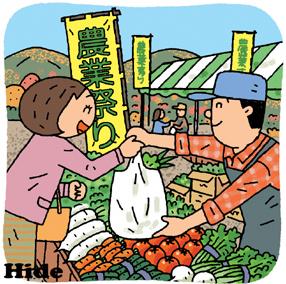8.20*農業祭*102-238.jpg