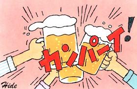 8.6*乾杯!100-148.jpg